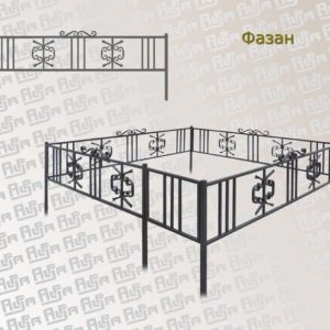 Ограда «Фазан»