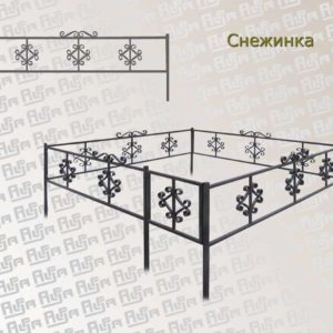 Ограда «Снежинка»