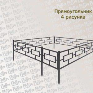 Ограда Прямоугольник (4 рисунка)