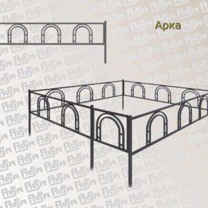 Ограда Арка