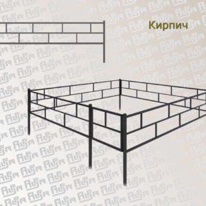 Ограда Кирпич
