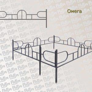 Ограда Омега